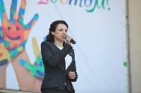 День защиты детей в ЦПКиО им. П.П. Белоусова: Фоторепортаж Myslo, Фото: 24