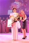 Мисс ТулГУ 2014, Фото: 65