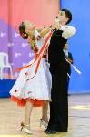 I-й Международный турнир по танцевальному спорту «Кубок губернатора ТО», Фото: 96