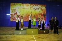 Танцевальный турнир «Осенняя сказка», Фото: 151