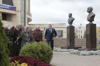 Открытие бюста Николаю Афанасьеву, Фото: 17