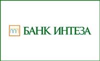 Банк Интеза, ЗАО, Фото: 1