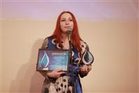 Самым активным тулякам вручили премию «Гражданская инициатива», Фото: 11