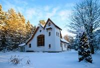 Снежное Поленово, Фото: 31