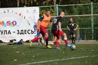Групповой этап Кубка Слободы-2015, Фото: 550