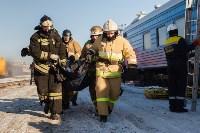 Учения МЧС на железной дороге. 18.02.2015, Фото: 8