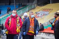 Арсенал - Урал 18.10.2020, Фото: 53
