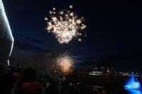Шоу фонтанов на Упе. 9 мая 2014 года., Фото: 24
