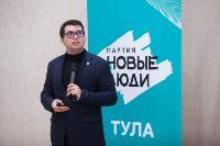 Фестиваль кино, мастер-классы и арт-объект в Узловой: в Туле названы победители «Марафона идей», Фото: 37