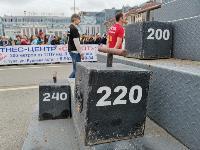 «Сила Тулы-2021», Фото: 80