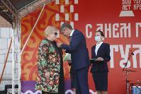 Дмитрий Миляев наградил выдающихся туляков в День города, Фото: 42