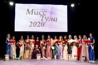 Мисс Тула - 2020, Фото: 292