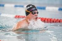 Встреча в Туле с призёрами чемпионата мира по водным видам спорта в категории «Мастерс», Фото: 6