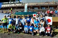 Чемпионат мира Masters по спортивному ориентированию среди ветеранов, Фото: 10