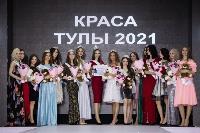 Титул «Краса Тулы – 2021» выиграла Юлия Горбатова, Фото: 190