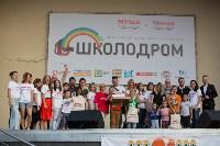 «Школодром-2018». Было круто!, Фото: 166