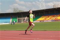 Региональное первенство по легкой атлетике. 13 мая 2014, Фото: 12