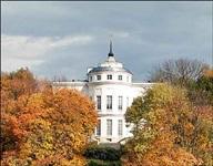Богородицкий дворец-музей и парк, Фото: 1