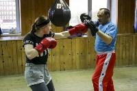 Женский бокс: тренировка , Фото: 17