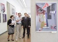 В Туле открылась выставка плакатов, Фото: 20