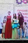 Лучшая модель Тулы - 2018, Фото: 178