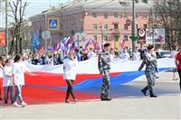 Тульская Федерация профсоюзов провела митинг и первомайское шествие. 1.05.2014, Фото: 80