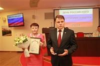 Форум предпринимателей Тульской области, Фото: 41