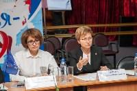 VI Тульский региональный форум матерей «Моя семья – моя Россия», Фото: 92