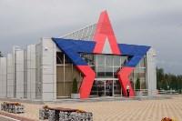 Тульские предприятия принимают участие в Международном форуме «Армия-2018», Фото: 1