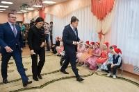 Открытие детского сада №19, 12.01.2016, Фото: 73