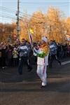 Второй этап эстафеты олимпийского огня: Зареченский район, Фото: 57
