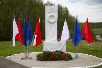 Тульские байкеры почтили память героев в Ясной Поляне, Фото: 35