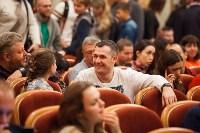 """Группа """"Пикник"""" в Туле, Фото: 69"""