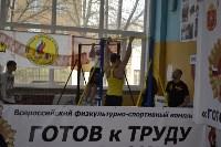 Областной фестиваль по выполнению видов испытаний «Готов к труду и обороне», Фото: 23