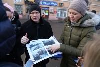 Евгений Авилов провел обход улиц Союзная и Благовещенская, Фото: 2