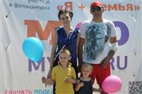 Мама, папа, я - лучшая семья!, Фото: 62