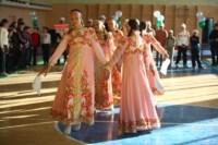 XIII областной спортивный праздник детей-инвалидов., Фото: 5