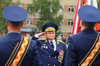Дмитрий Глушенков простился со знаменем дивизии, Фото: 21