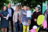 В Туле победители конкурса дворов получили сертификаты , Фото: 34