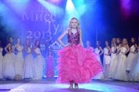 Мисс Тула-2013, Фото: 75