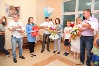 День семьи, любви и верности в перинатальном центре 8.07.2015, Фото: 8