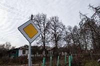 Город Липки: От передового шахтерского города до серого уездного населенного пункта, Фото: 82