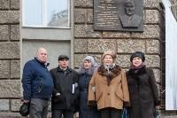 Открытие мемориальной доски Аркадию Шипунову, 9.12.2015, Фото: 56