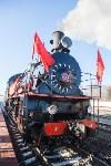 В Кимовске появился музей революции, Фото: 54