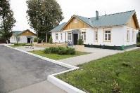 В Ясной Поляне открылся Центр поддержки одаренных детей, Фото: 33