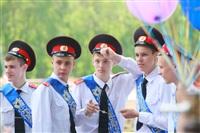 """Тульские школьники отметили """"Последний звонок"""", Фото: 65"""