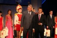 Городской бал медалистов-2014, Фото: 207