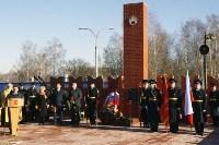 Открытие памятника сотрудникам ФСО, Фото: 12