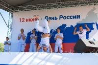 """Фитнес-фестиваль """"Активный гражданин"""", Фото: 42"""