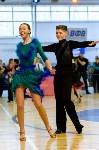 I-й Международный турнир по танцевальному спорту «Кубок губернатора ТО», Фото: 151